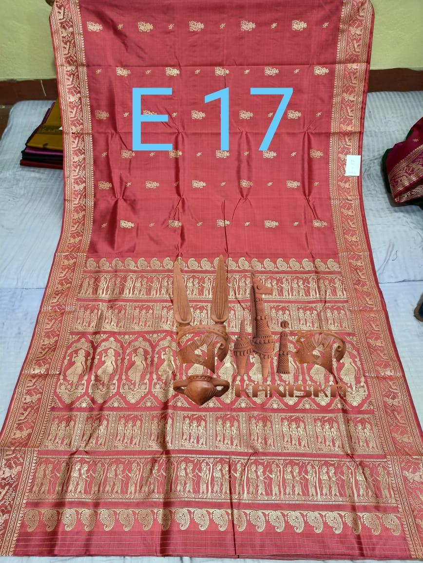 BALUCHURI E 17 Product Image
