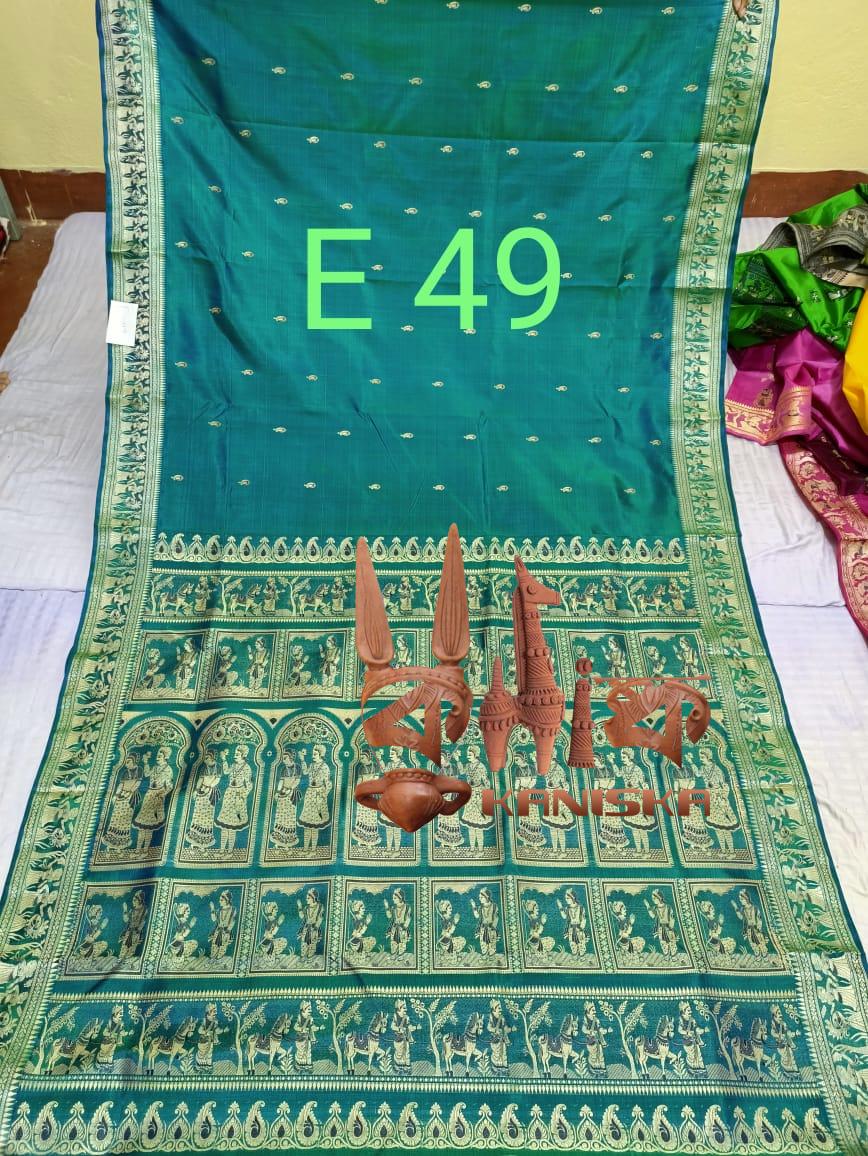 BALUCHURI MINA E 49 Product Image